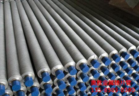 高至铝轧翅片管