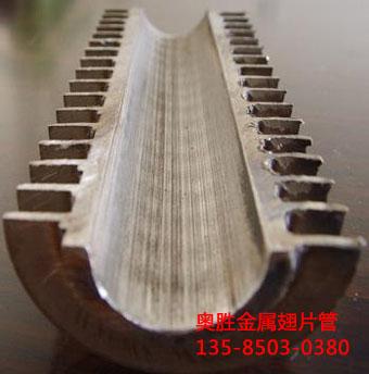 单金属轧制翅片管